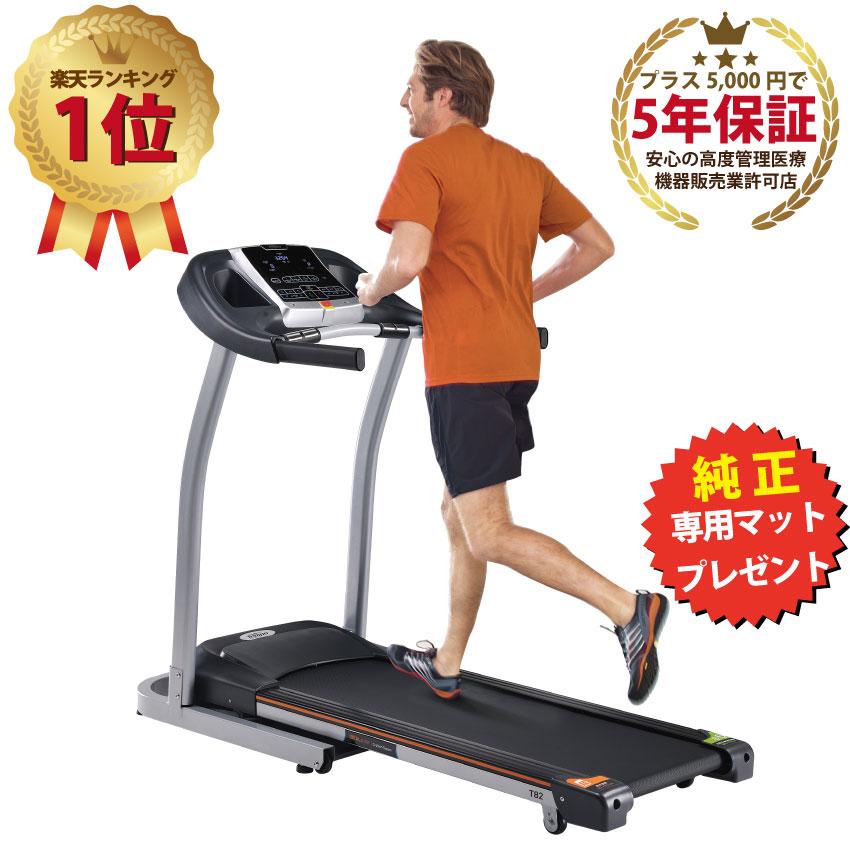 ルームランナー 【5年保証付】 ランニングマシン ジョンソン TEMPO T82
