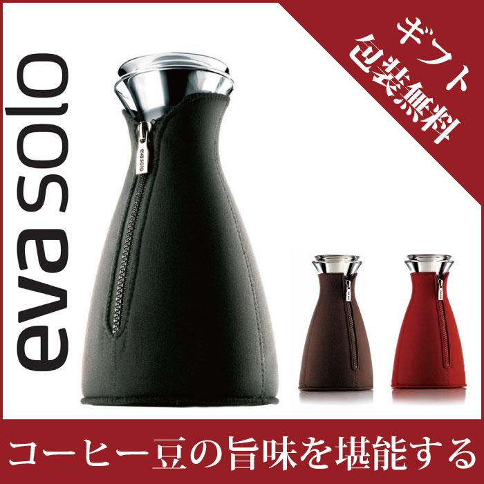 【ギフト包装無料】コーヒーメーカー eva-solo エバソロ コーヒー豆本来のコクと香りをストレートに淹れられます。 発売以来世界中で人気のカフェソロ 1L【メッセージカード無料】【楽ギフ_メッセ】