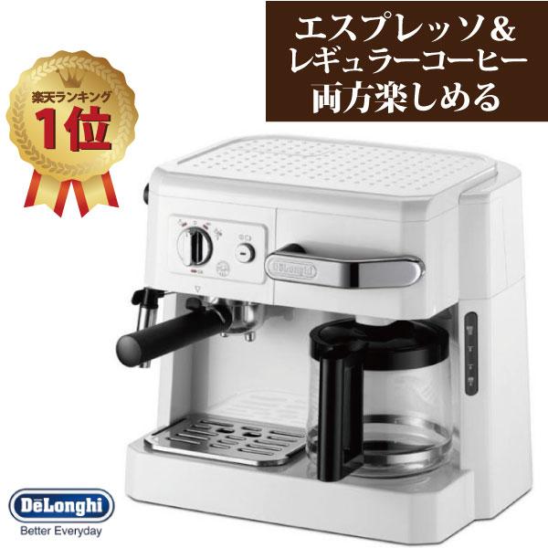 【デロンギ コーヒーメーカー エスプレッソマシン DeLonghi 】お店の同じような美味しいコーヒーをご自宅で毎日楽しめる。エスプレッソもカプチーノもドリップコーヒーもこの1台で楽しめる デロンギ コンビコーヒーメーカー BCO410J-W [0]