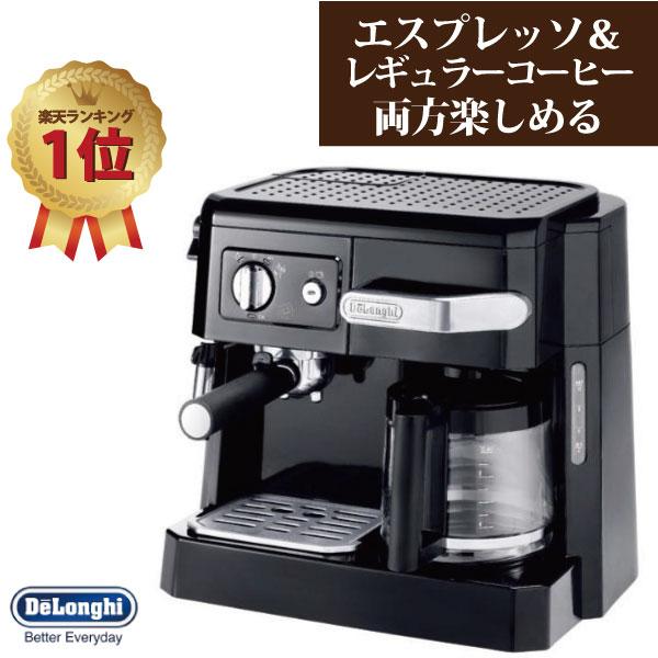 【デロンギ コーヒーメーカー エスプレッソマシン DeLonghi 】お店の同じような美味しいコーヒーをご自宅で毎日楽しめる。エスプレッソもカプチーノもドリップコーヒーもこの1台で楽しめる デロンギ コンビコーヒーメーカー BCO410J-B [0]