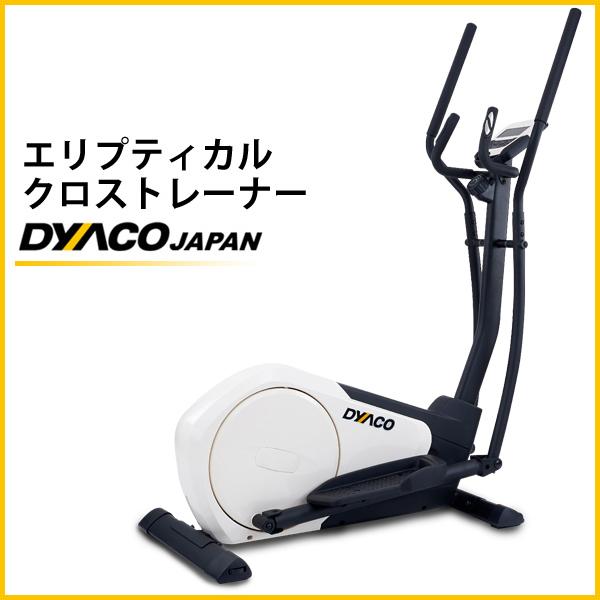 クロストレーナー エリプティカルクロストレーナー/SE155-30【健康機器】