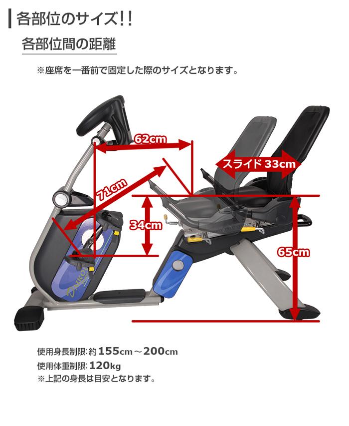 リカンベントバイク DK-9002RW 準業務用 エアロバイク フィットネスバイク