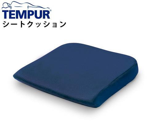 椅子 クッション テンピュール シートクッション(12001A)椅子用クッション 座布団 腰痛 クッション デスクワーク 座布団