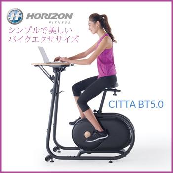 エアロバイク アップライトバイク Citta BT5.0(チッタ ビーティー5.0) 健康器具 フィットネスバイク, ニシキョウク:294077bb --- nichiiken.jp