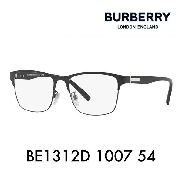 バーバリー 伊達 メガネ 眼鏡 サングラス BE1312D 1007 54 BURBERRY ウェリントン