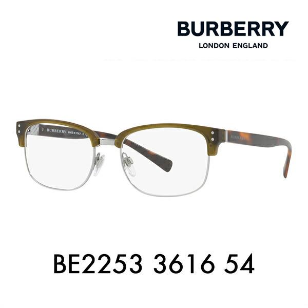 バーバリー 伊達 メガネ 眼鏡 サングラス BE2253 3616 54 BURBERRY メタル