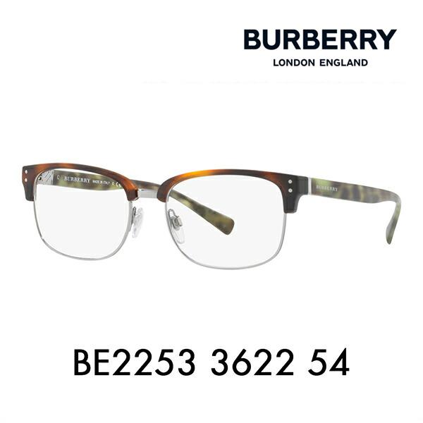 度なし1.55レンズ交換+0円 バーバリー 伊達 メガネ 眼鏡 サングラス BE2253 3622 54 BURBERRY メタル