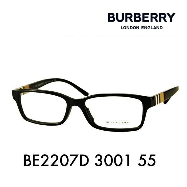 度なし1.55レンズ交換+0円 バーバリー 伊達 メガネ 眼鏡 サングラス BE2207D 3001 55 BURBERRY