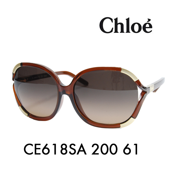 For Nice Cheap Price Chlo For Sale Cheap Real Natural And Freely Fast Delivery Online Cheap Price Buy Discount FzmwAWXV