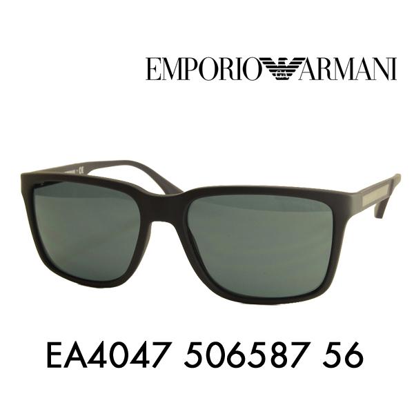 エンポリオアルマーニ 伊達 メガネ 眼鏡 サングラス EA4047 506587 56 EMPORIO ARMANI UVカット