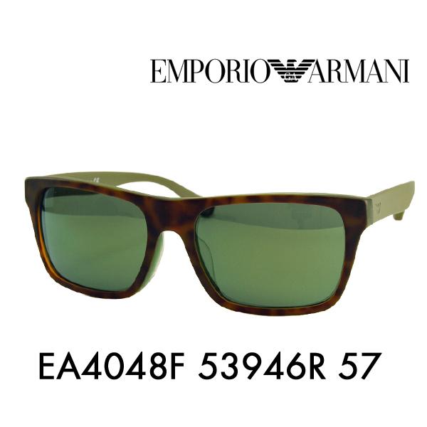 エンポリオアルマーニ 伊達 メガネ 眼鏡 サングラス EA4048F 53946R 57 EMPORIO ARMANI UVカット