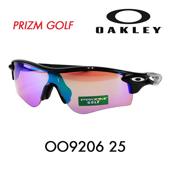 オークリー レーダーロックパス サングラス プリズムゴルフ OO9206-25 OAKLEY RADARLOCK PATH PRIZM GOLF アジアフィット メガネフレーム 伊達メガネ 眼鏡