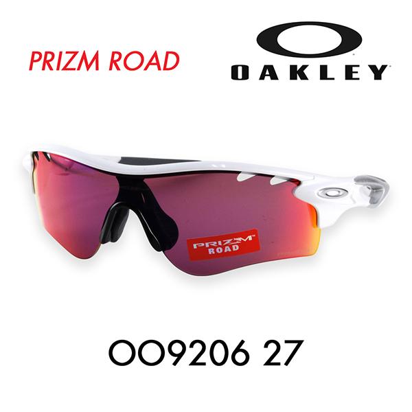 1f14b7bdae46d Oakley radar lock pass sunglasses prism road OO9206-27 OAKLEY RADARLOCK  PATH PRIZM ROAD Asia fitting glasses frame Date glasses glasses