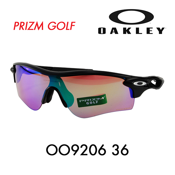 oakley radar path prizm golf