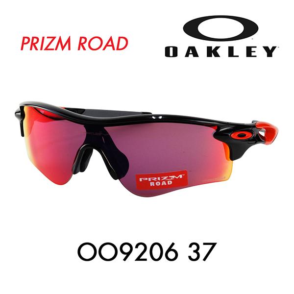 oakley radar prizm road