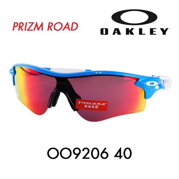 9e69d56de1 ... polished white prizm road sport sunglasses 5d924 991b6  hot oakley  radar lock pass sunglasses prism road oo9206 40 oakley radarlock path prizm  road asia