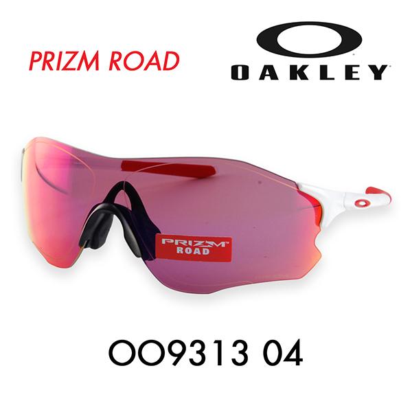 オークリー EVゼロパス サングラス OO9313-04 OAKLEY プリズムロード アジアフィット EVZERO PATH PRIZM ROAD メガネフレーム 伊達メガネ 眼鏡