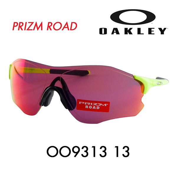 オークリー EVゼロパス サングラス OO9313-13 OAKLEYプリズムロード アジアフィット EVZERO PATH PRIZM ROAD メガネフレーム 伊達メガネ 眼鏡