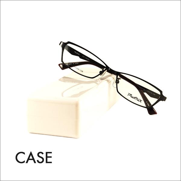 加混合物眼鏡PX-13539 360 54 PlusMix plusmix福士蒼汰形象代言人