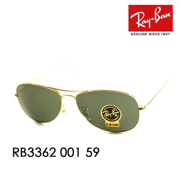 c43cba0e1 What's up Ray-Ban RayBan ( Ray Ban ) cockpit COCKPIT RB3362 001 Ray- ...