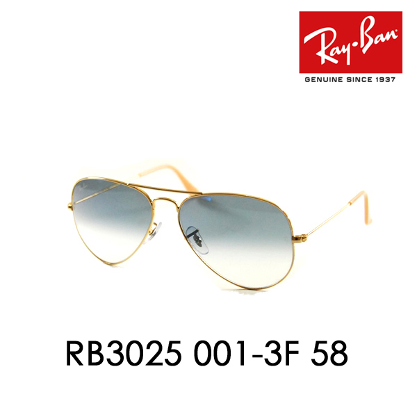8290a86205c39 Ray-Ban Ray ) (-Ban sunglasses RB 3025 001   3F 58-Ray-Ban case with the Aviator  AVIATOR classic metal frame color  Gold lens color  gradient light blue