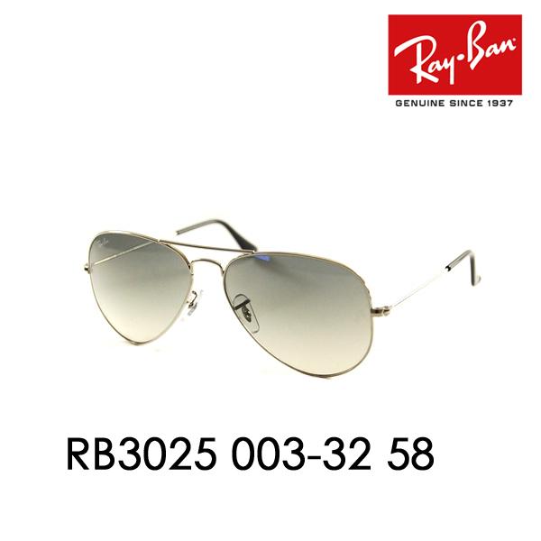 レイバン アビエーター サングラス RB3025 003/32 58 Ray-Ban AVIATOR クラシックメタル