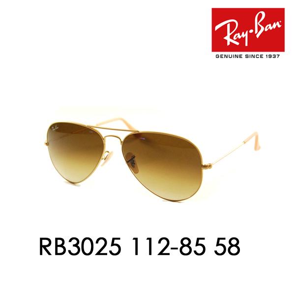 レイバン アビエーター サングラス RB3025 112/85 58 Ray-Ban AVIATOR クラシックメタル