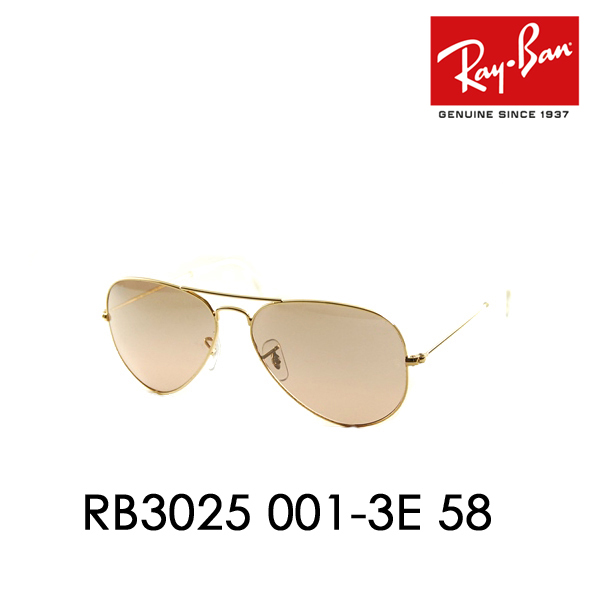 e0d906d80d Whats up   quot Ray-Ban Ray ) (-Ban sunglasses RB 3025 001   3E 00 ...