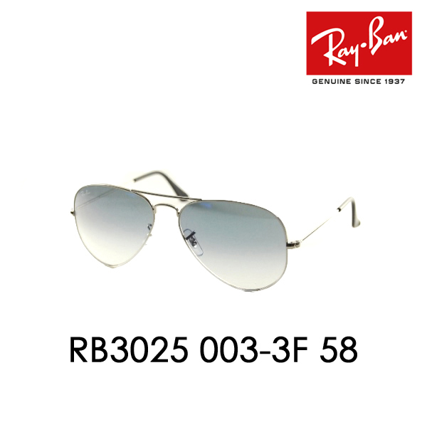 a68cab7030 Ray-Ban Ray ) (-Ban sunglasses RB 3025 003   3 F 58 Aviator AVIATOR classic  metal frame color  Silver lens color