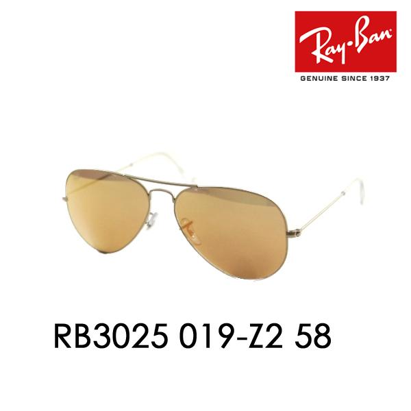 レイバン アビエーター サングラス RB3025 019/Z2 58 Ray-Ban AVIATORクラシックメタル