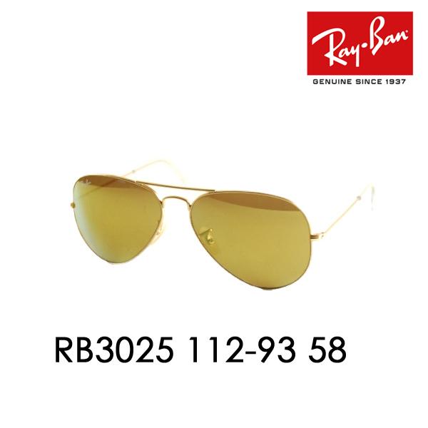 14e0d2d44e6 Ray-Ban ( Ray Ban ) sunglasses RB3025 112   93 58 Aviator AVIATOR classic  metal frame color  Gold lens color  opulence