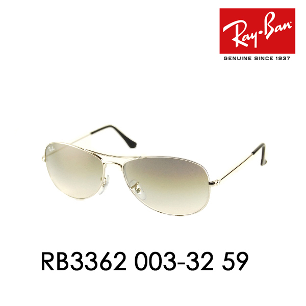e58dfd3c3ad where can i buy ray ban ray ban sunglasses rb3362 003 32 59 ray ban only