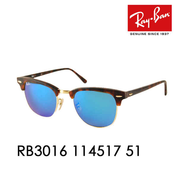 f2b15c9681 Ray-Ban ( Ray Ban ) sunglasses 114517 51 RB3016 Club master CLUBMASTER blow  type □ frame color  Havana gold □ lens color  grey blue mirror