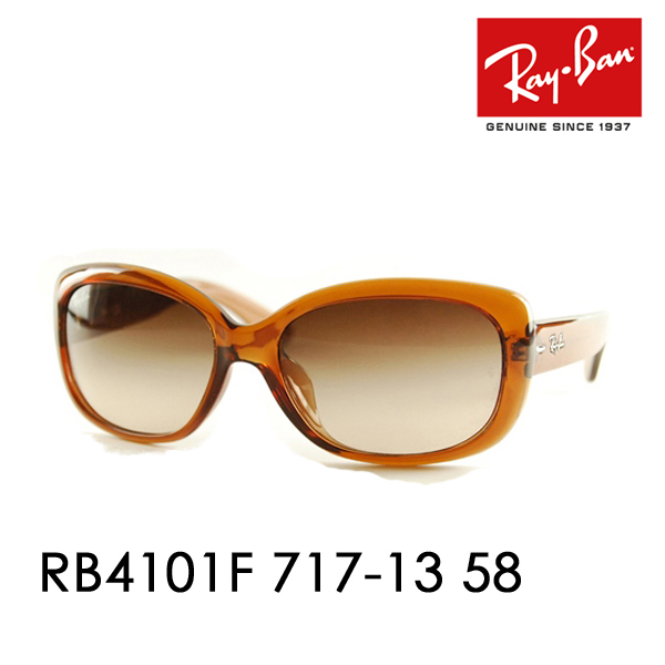 95e482f3f7 Ray-Ban ( Ray Ban ) sunglasses JACKIE OHH Jackie o RB4101F717 13 58 Ray-Ban-only  cases with ITA glasses eyeglasses