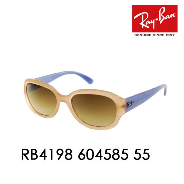 レイバン サングラス RB4198 604585 55 Ray-Ban