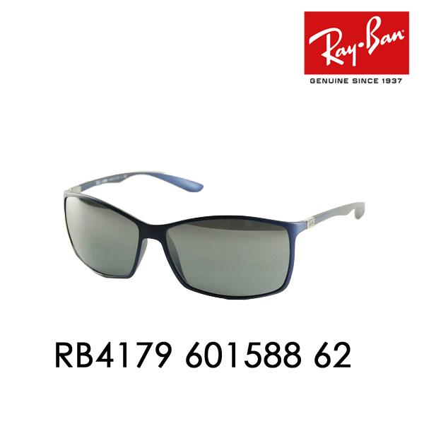 レイバン サングラス RB4179 601588 62 Ray-Ban TECH(レイバンテック) LITEFORCE(ライトフォース)