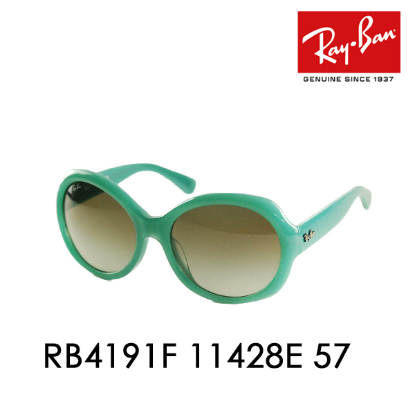【OUTLET★SALE】アウトレット セール レイバン サングラス RB4191F 11428E 57 Ray-Ban フルフィッティングモデル