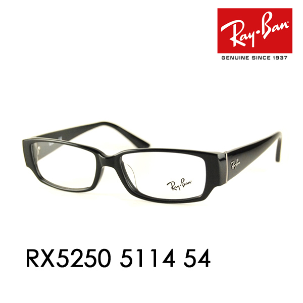 7d3f9b5b1756a Whats up  Ray-Ban RayBan Ray ) (-Ban eyeglass frames RX5250 5114 ...