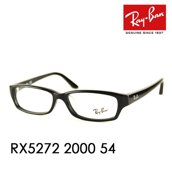 度なし1.55レンズ交換+0円 レイバン メガネ フレーム RX5272 2000 54 Ray-Ban