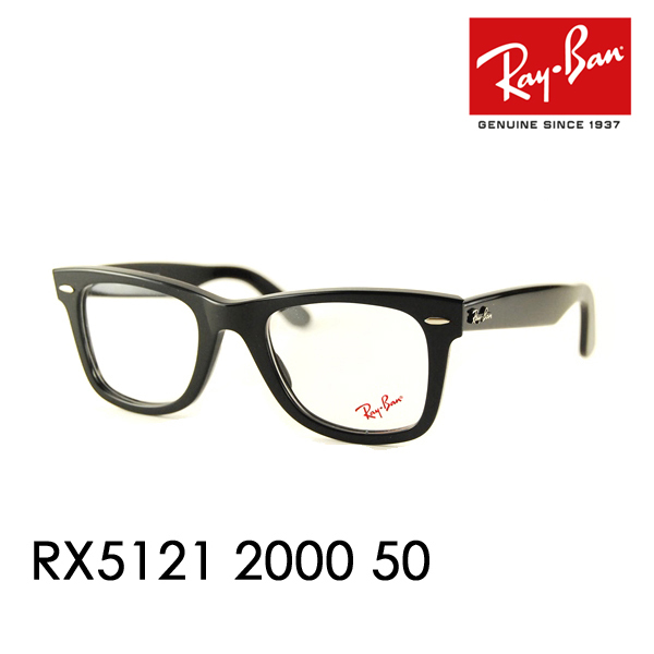 4245169220 Ray-Ban ( Ray Ban ) glasses frame Wayfarer RX5121 2000 50 Ray-Ban-only  cases with less than half the impression price glasses sunglasses What s up
