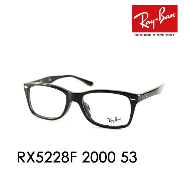 度なし1.55レンズ交換+0円 レイバン メガネ フレーム RX5228F 2000 53 Ray-Ban バネ丁番