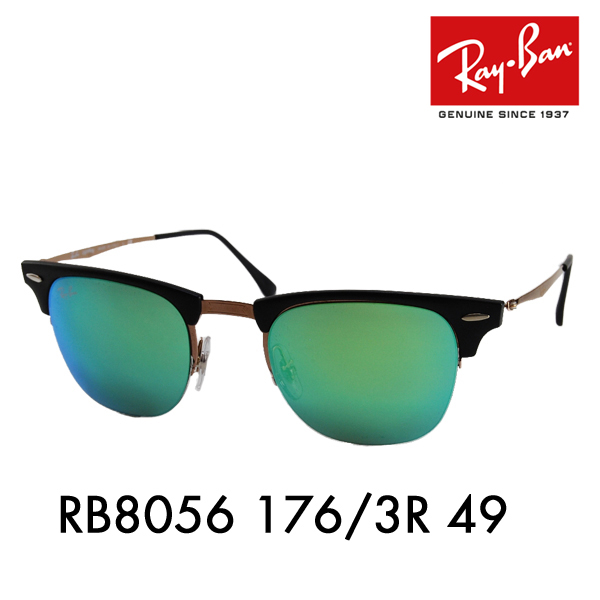61a511e817 Ray-Ban Club master sunglasses RB 8056 176   3 R 49 Ray-Ban ITA glasses  glasses CLUBMASTER