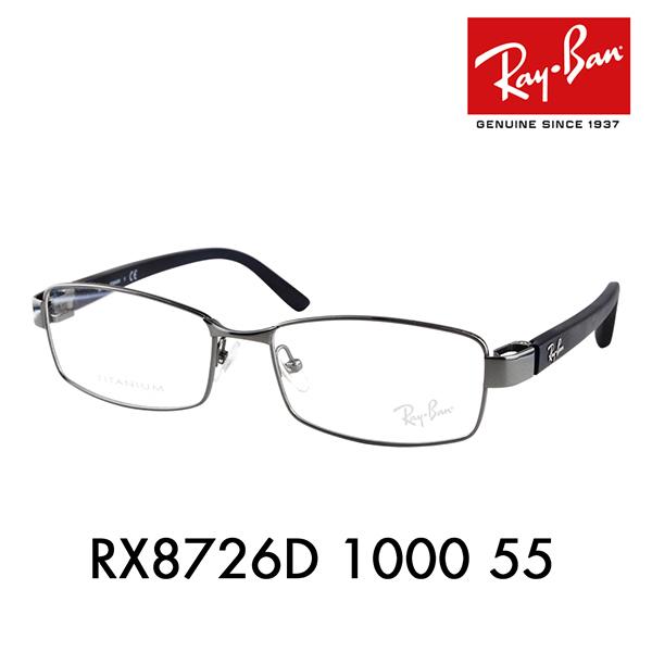 度なし1.55レンズ交換+0円 レイバン メガネ フレーム RX8726D 1000 55 Ray-Ban アジアンモデル メタル チタン