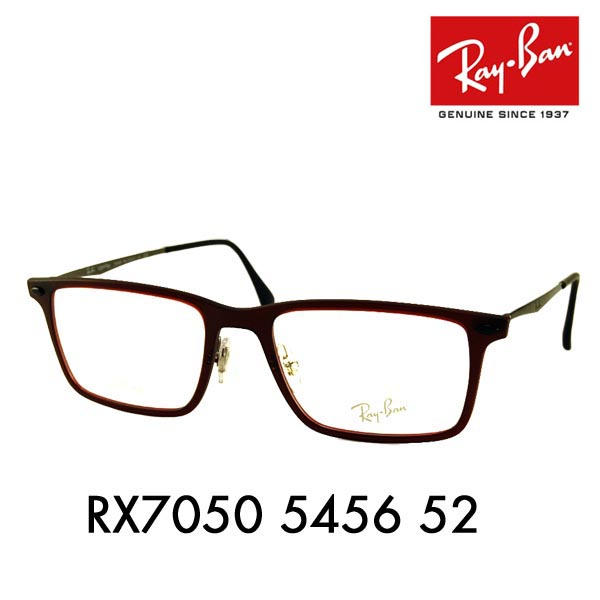 【OUTLET★SALE】アウトレット セール レイバン メガネ RX7050 5456 52 Ray-Ban LIGHT RAY