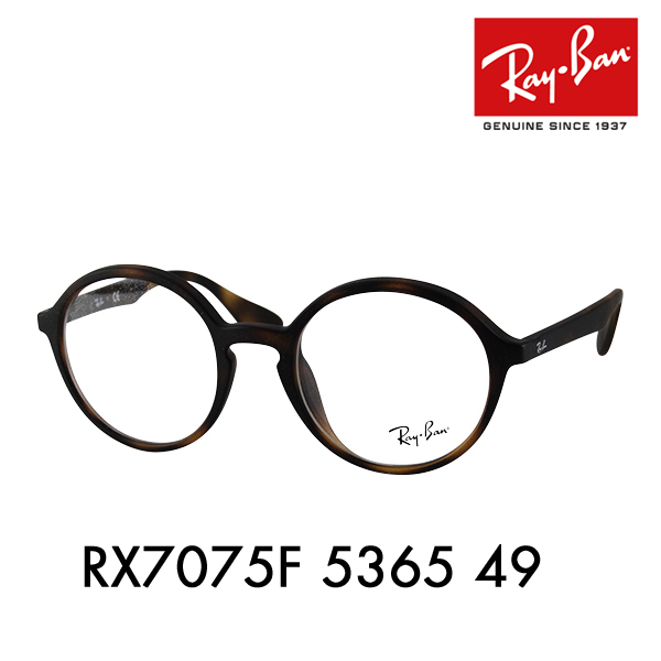 7a3a4552f20 Whats up  Ray Ban glasses RX7075F5365 49 Ray-Ban round classic full ...