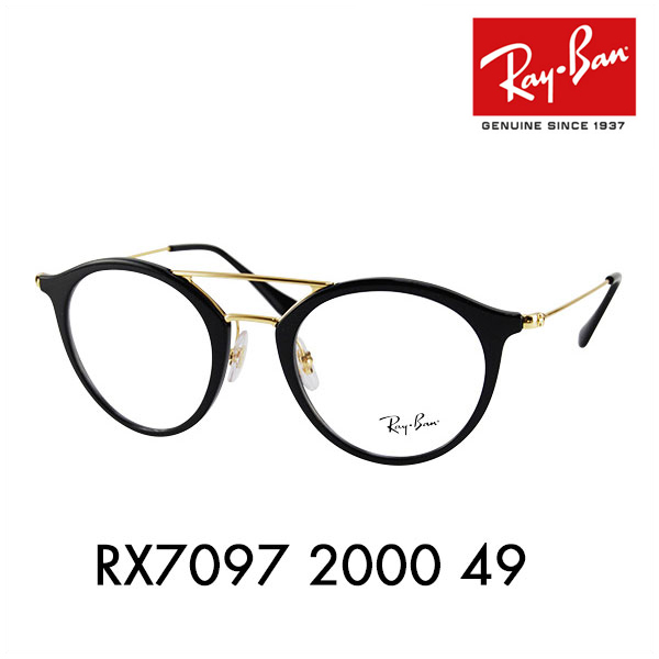 9adb5f63bd Ray-Ban glasses RX7097 2000 49 Ray-Ban double bridge Date glasses glasses  wearing image