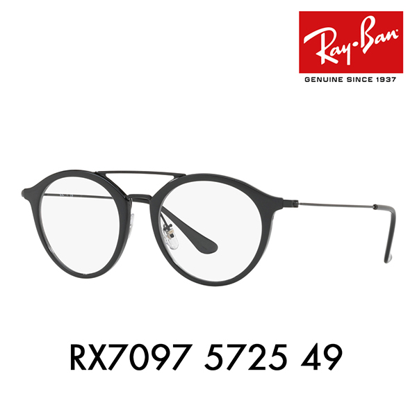 33f305b6b8 Ray-Ban glasses RX7097 5725 49 Ray-Ban high street double bridge HIGHSTREET