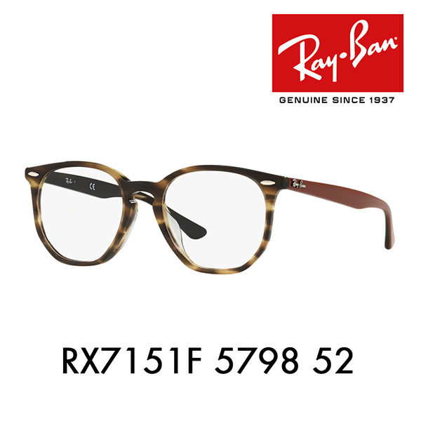 レイバン メガネ フレーム RX7151F 5798 52 Ray-Ban ヘキサゴナル HEXAGONAL フルフィット