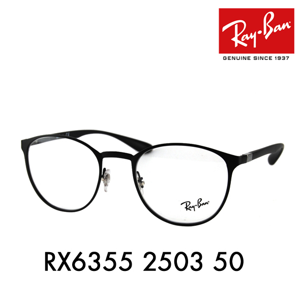 8e069a5f46 Whats up  Ray Ban glasses RX6355 2503 50 Ray-Ban ROUND round classic ...