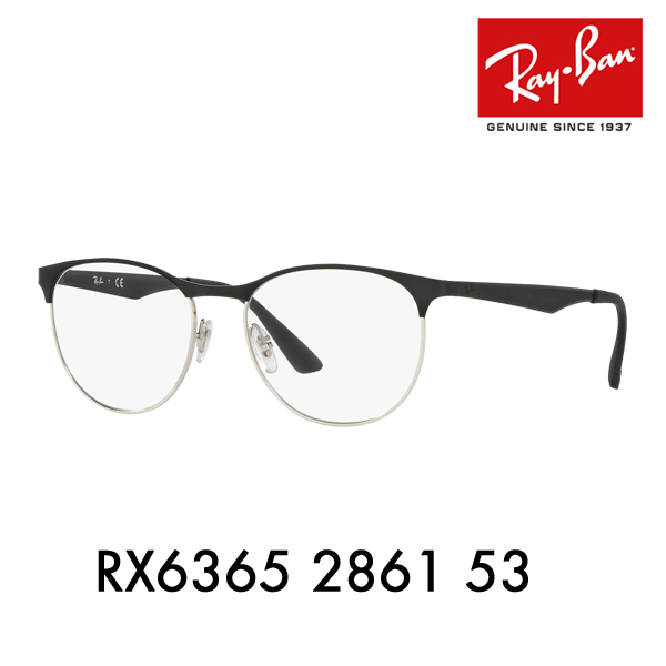 07d8b76ebfe Whats up  Ray-Ban glasses RX6365 2861 53 Ray-Ban ROUND round ...